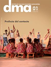 DMA n°1 - 2017 ESP