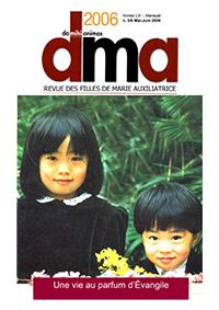DMA n°3 - 2006 FRA